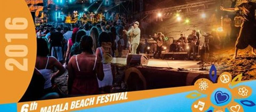 The Matala Beach Festival 2016 is coming!